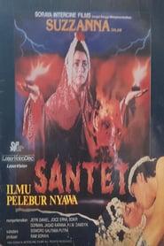Santet (1988)