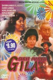 Sikit Punya Gila (1982)