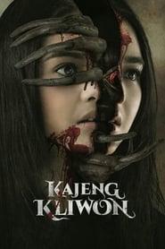 Kajeng Kliwon (2020)