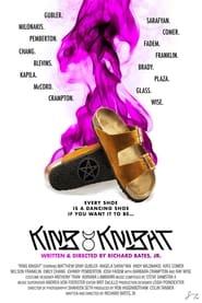 King Knight (2021)
