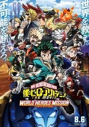 My Hero Academia: World Heroes' Mission (2021)